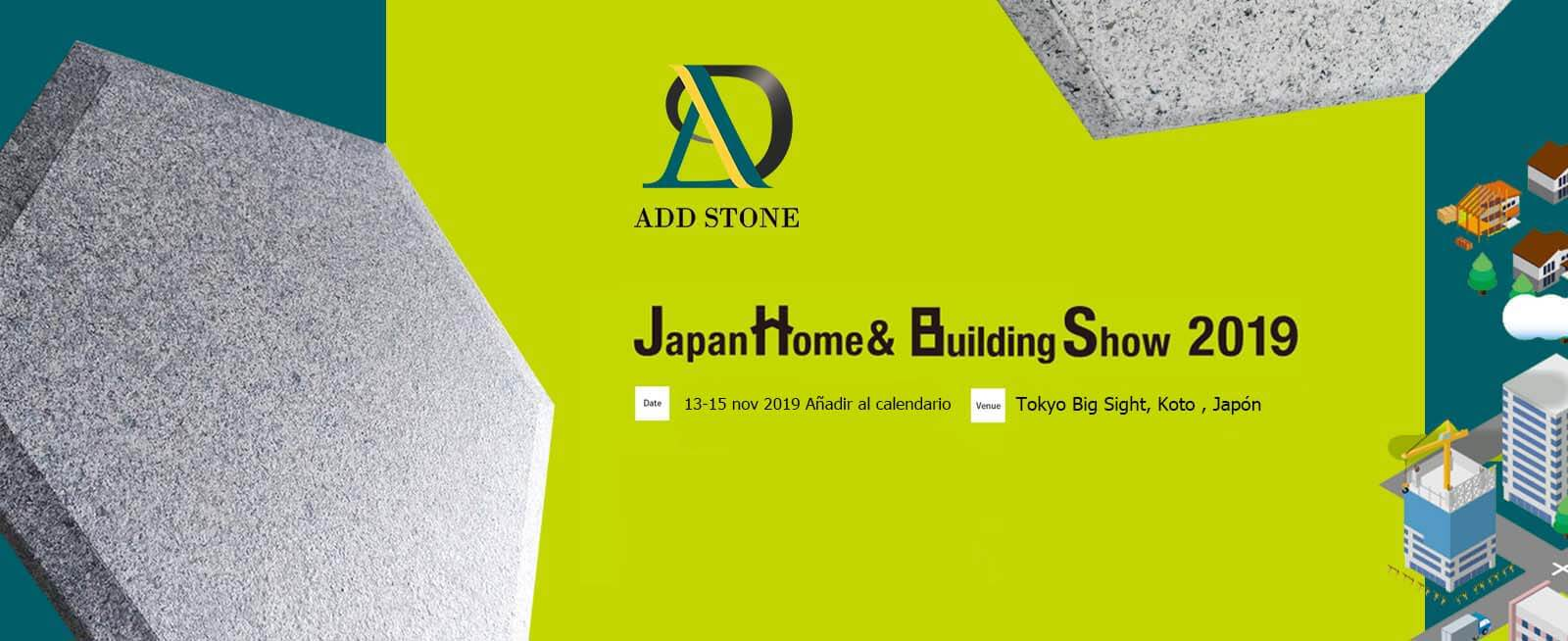 ADD STONE will attend JHBS which is held on Nov. 13th, 2019 at Tokyo International Exhibition Center.